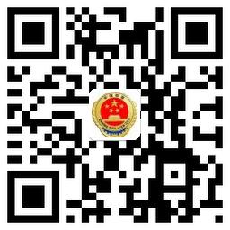 QQ图片20180820165209.png