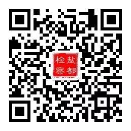 W020160617547195857435.jpg